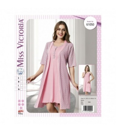 Комплект халат и сорочка для беременных и кормящих мам розового цвета